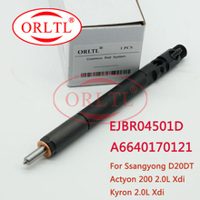 цена на ORLTL 4501D Fuel Pump Dispenser Injector EJBR04501D (A6640170121) Diesel Injection EJB R04501D for Ssangyong Actyon Kyron