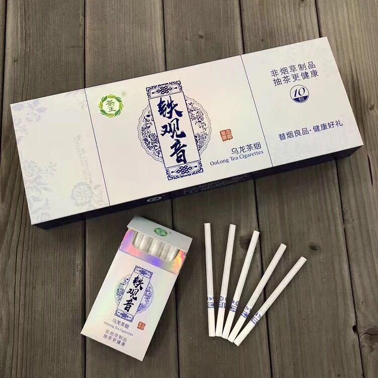 Fine Herbal Tea Smoke Oolong Tea Fine Cigarette To Quit Smoking 100% Tobacco Free -100% Nicotine Free