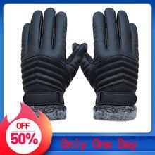 Мужские ветрозащитные перчатки, кожаные зимние варежки, противоскользящие перчатки, теплые перчатки для рук, мужские перчатки, мужские перчатки
