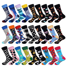 LIONZONE Hip Hop Men Socks Cotton Funny Crew Animal Cat Food Women Novelty Gift for Spring Autumn Winter