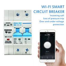 WiFi inteligentny wyłącznik pneumatyczny 2P pomiar bezprzewodowy/telefon komórkowy przełącznik zdalnego sterowania zabezpieczenie przed przeciążeniem przełącznik transferu