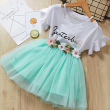 Fashion Kids Clothing Sets Summer Baby Girls Clothes Flower Printing T-shirt + Skirt Suit 2pcs Letter 40