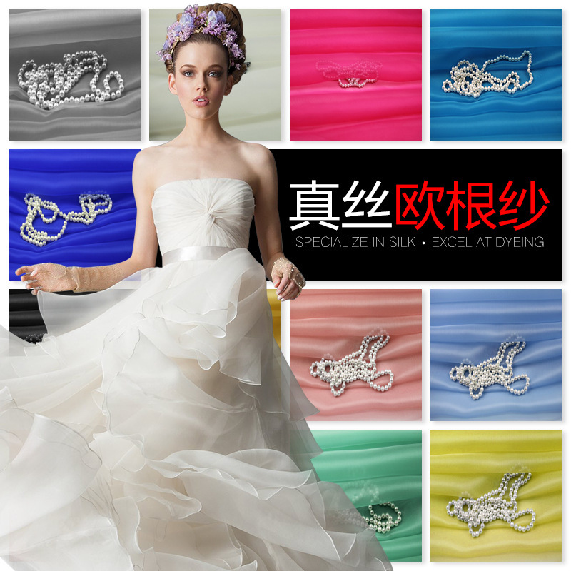 Silk Fabrics For Dresses Blouse Wedding Clothing 1.08 Meter Width 100% Pure Silk Organza 5.5 Mill More Color High-end Free Ship
