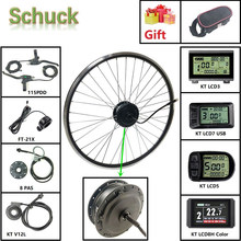 Schuck Elektrische Fiets Conversie Kit 36V250W Met Kt Lcd Led Display Front Hub Motor Wheel Ebike Conversion Kit(China)