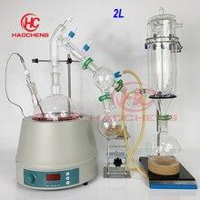 Livraison gratuite, Stocks dusine disponibles vente 2L court chemin Distillation avec 220/110V agitateur chauffage manteau