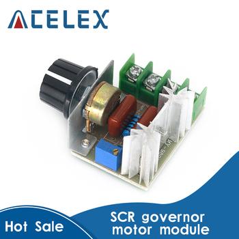 AC 220V 2000W SCR Regulator napięcia ściemniacze ściemniacze Regulator prędkości silnika termostat elektroniczny Regulator napięcia moduł tanie i dobre opinie Silnik ac NONE CN (pochodzenie) 58 x 53 x 29 mm