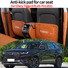 Car Seat Back PU Leather Protector Dust-Proof Kick Mat Protect From Mud Dirt Child Kick Pad For Chery Tiggo 8 PLUS Pro 2021