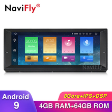 IPS Bildschirm DSP Acht core 4G RAM 64G ROM Android9.0 Auto DVD PLAYER Für BMW E39 E53 X5 m5 Auto RADIO stereo navigation multimedia