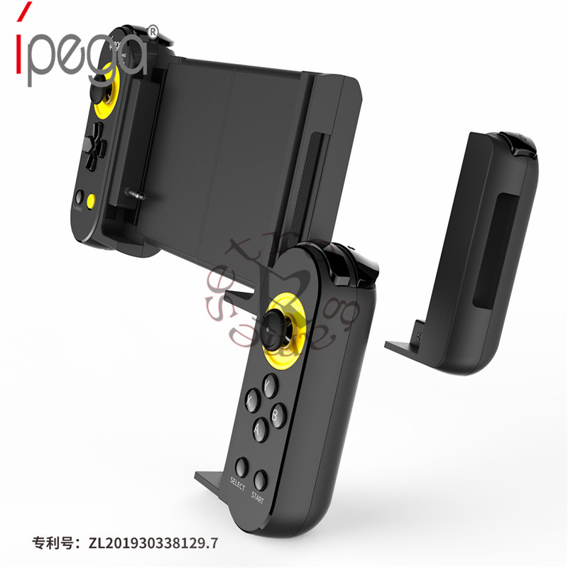 iPega PG-9167 bluttoth Wireless Gamepad Stretchable Game Controller for iOS Android Mobile Phone   PC   Tablet for PUBG Games