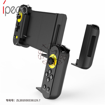 iPega PG-9167 bluttoth Wireless Gamepad Stretchable Game Controller for iOS Android Mobile Phone / PC / Tablet for PUBG Games