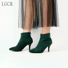 купить Plus Size 34-48 Fashion Women Ankle Boots Stiletto High Heels Sexy Sock Shoes Pumps Cow Suede Pointed Toe Zip Boots Zapatos Muje дешево