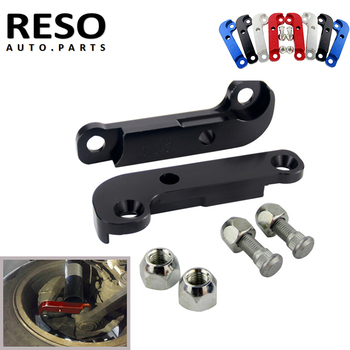 RESO- Aluminum Increasing Turn Angles Adapter about 25%-30% E36 Tuning Kit For BMW M3 Tuning Drift Power image