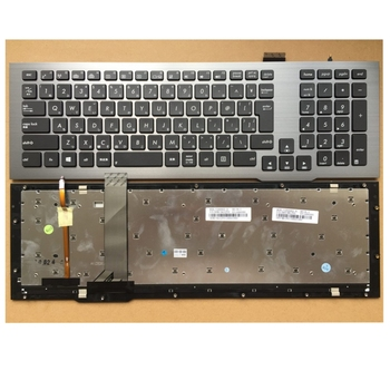 New JP Japanese Backlit Keyboard For Asus G75 G75VW G75VX G75VM Backlit With Frame Laptop Keyboard