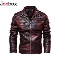 Тактическая куртка из искусственной кожи мужская зимняя флисовая Военная Повседневная кожаная куртка мужская мотоциклетная ветрозащитна...