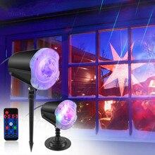 Projektor laserowy na boże narodzenie, projektor laserowy ze zdalnym, krajobraz zewnętrzny na świąteczne oświetlenie świąteczne