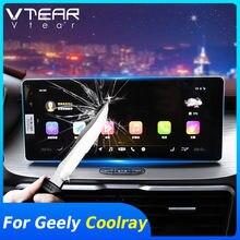 Vdéchirer – film de Navigation GPS pour voiture Geely Coolray SX11, protecteur d'écran, décoration intérieure, accessoires en verre trempé