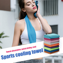 Hot Selling Sports Towel Outdoor Cold Sensation Instant Cool