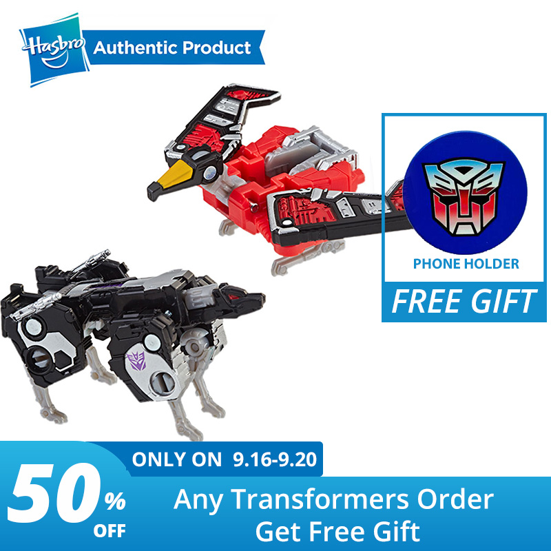 Hasbro Transformers Toys Generations War For Cybertron Siege Micromaster WFC-S18 Soundwave Spy Patrol 2-pack Action Figure