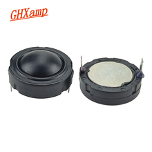 GHXAMP 1.5 inch 40mm Tweeter Speaker 4ohm 30W 25Core HifI Treble loudspeaker Dome Silk film Neodymium For 2 way Speaker DIY 2pcs