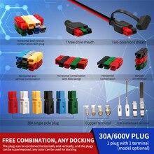 SMH 15 A 30 A 45A unipolar large current connector UPS power plug PCB connector plug lithium-ion batteries