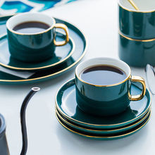 Роскошная кофейная кружка edo в европейском стиле чайная чашка