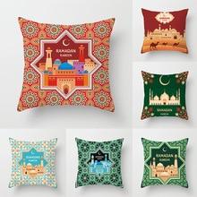 Чехол для подушки из хлопка, 45x45 см, Рамадан, Мубарак, украшение Мубарак для дома, мусульманские Вечерние товары Happy Eid