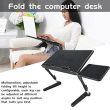 Portable Foldable Computer Desk Adjustable Laptop Stand Table With Cooling Fan Notebook Holder Tray For Sofa Bed Learning Plate