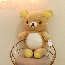 Rilakkuma y Kaoru de 30cm para niños, peluche de animales, oso suave, sofá, almohada, decoraciones para habitación, regalo de cumpleaños