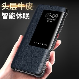 Image 2 - Huawei P30 Pro pencere görünümü akıllı kapak çevirin Huawei P20 P30 Mate 20 Mate 30 Pro orijinal deri kılıf Wake up kılıfları