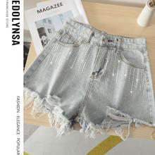 Шорты женские джинсовые с завышенной талией модные блестками