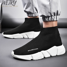 New High Top Women Casual Shoes Damping Flying Weaving Couple
