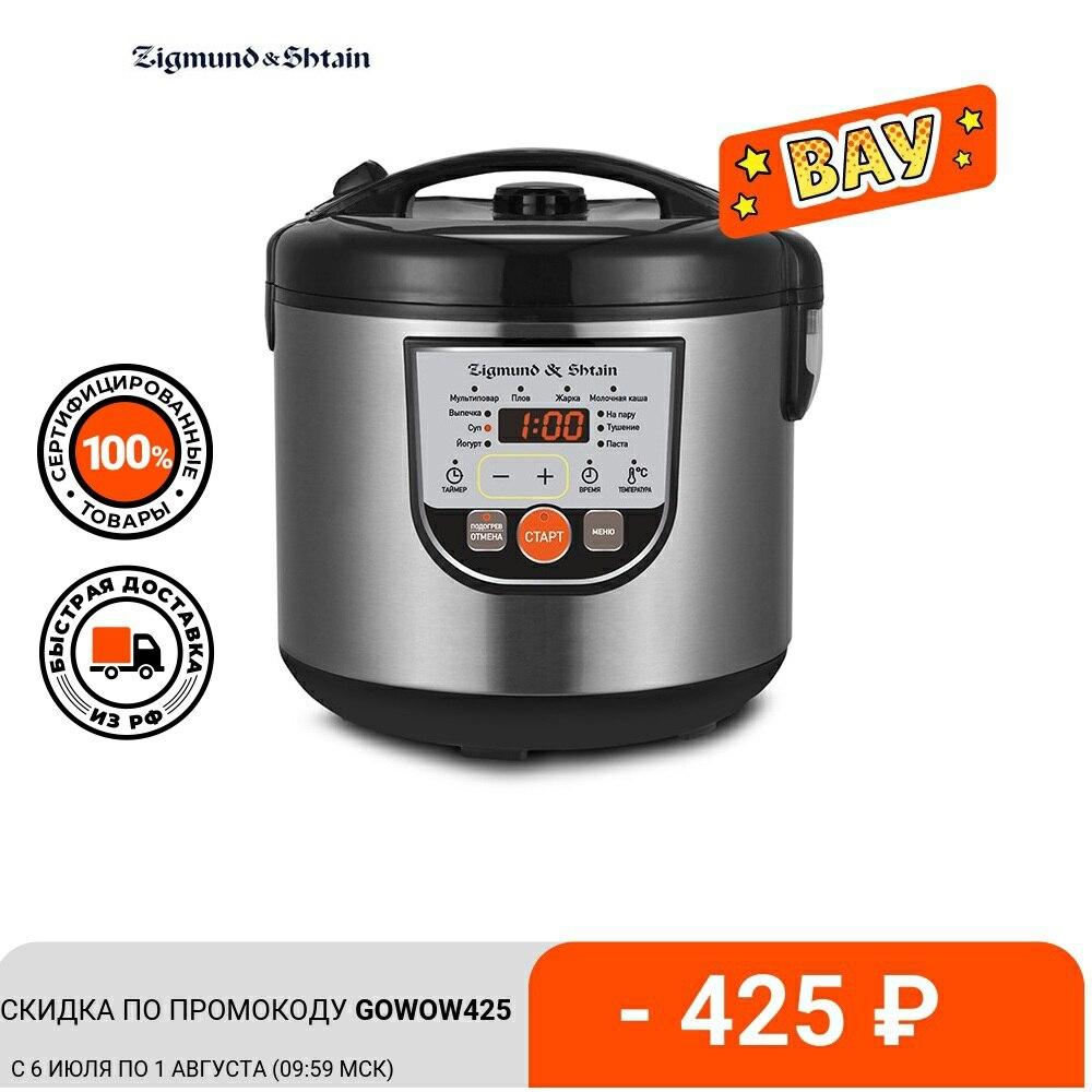 רב סיר Zigmund & shtain mc-d33 multicooker מכשירי חשמל למטבח