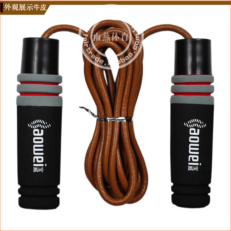 Genuine Product Rope Skipping With Bearings Adult Aggravate Rubber Profession Fitness Jump Rope Cow Leather Skipping Rope Losing