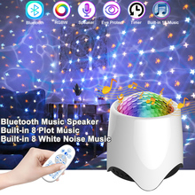 Star Sea Projector LED Star Night Light Music Starry Water Wave Projector with Bluetooth for Gifts Decor Party Birthday Wedding