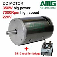 350W / 680W 7000RPM 220V DC Motor with bracket, single way governor, power cord, rectifier