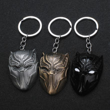 Latest avengers jewelry key chains captain America 3 black panther mask key chain high quality metal key ring(China)