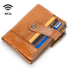 Ochrona RFID krótkie portfele męskie oryginalne skórzane etui z miejscem na karty moneta torebka miękka skóra bydlęca zamek wielofunkcyjne portfele męskie tanie tanio weixier Prawdziwej skóry about 100g Poliester 12 5cm High Quality Cow Leather Stałe Moda Genuine Leather Wallet Men Purse