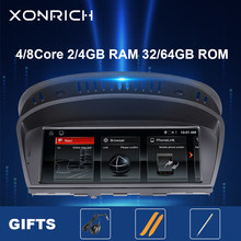 Radio Multimedia con GPS para coche, Radio con reproductor, Android 10, 8 núcleos, 64GB, para BMW Serie 5/3, E60, E61, E62, E63, E90, E91, CIC, CCC, Unidad de navegación GPS