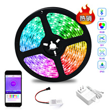 5m / 10m LED Light Belt Bluetooth Smart Set RGB 5050 Colorful Waterproof Lamp With Timing Lighting Festival