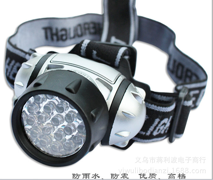 7,9, 12,14, 19.21, 23led Headlamp Outdoor Fishing Camping Equipment Glare Miner's Lamp