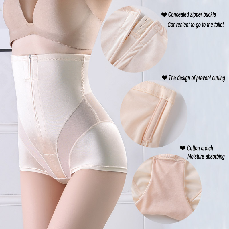 Women Control Panties Light Breathable Mesh Zipper Buckle Postpartum Waist Trainer Slimming Body Shaping Panties W2