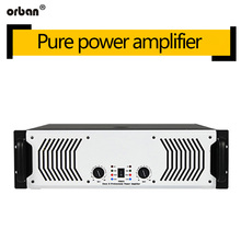 1300W pure rear stage 2 channel professional power amplifier high power stage outdoor performance home KTV conference project