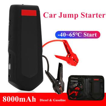 Urządzenie do uruchamiania awaryjnego samochodu Power Bank urządzenie zapłonowe Power Bank baterii 800A Jumpstarter Auto Emergency Booster ładowarka samochodowa Jump Start tanie i dobre opinie ZUOFILY 20000-30000 800 a 90 Rohs 12 v 700g Oświetlenie Światło ostrzegawcze SOS Oświetlenie Brak 8000mAh 400A 5V 2A(Max)