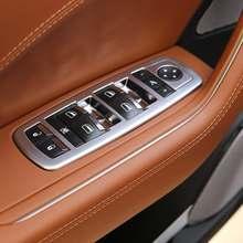 Автомобильный АБС пластик матовое углеродное волокно кнопка