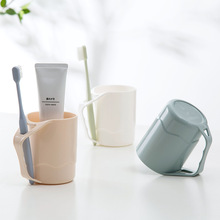 Multifunctional Simple But Elegant Color Brushing Cup Household Plastic with Handle Gargle Cup Lovers Wash Cup Toothbrush Cup household wash cup couple s toothbrush cup plastic creative simple mouth cup tooth mug toothbrush case