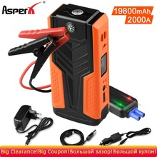 AsperX Car Jump Starter Car Booster Power Bank 19800mAh Auto Buster Starting Device 12V