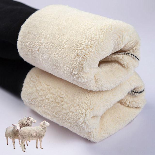 Lamb Hair Stretch Leggings 1
