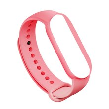 Suitable For Mi Band 5 Wristband Replacement Strap Bracelet Wristband Strap Fitness Tracker Wristband