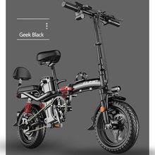 Electric bicycle 14 inch mini electric bicycle 48v15ah 32ah city eBike 400W powerful mountain bike / full throttle sports car
