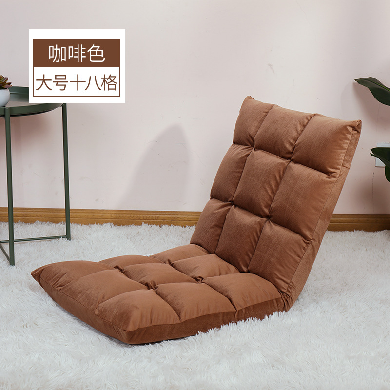 Bedroom Sofa Couch Foldable Single Small Bay Window Bed Computer Back Chair Home Balcony Floor Sofa Moderate Price